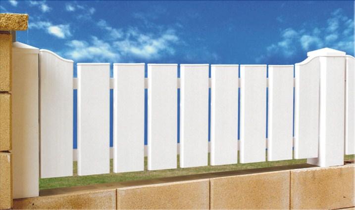 cloture pvc lames verticales